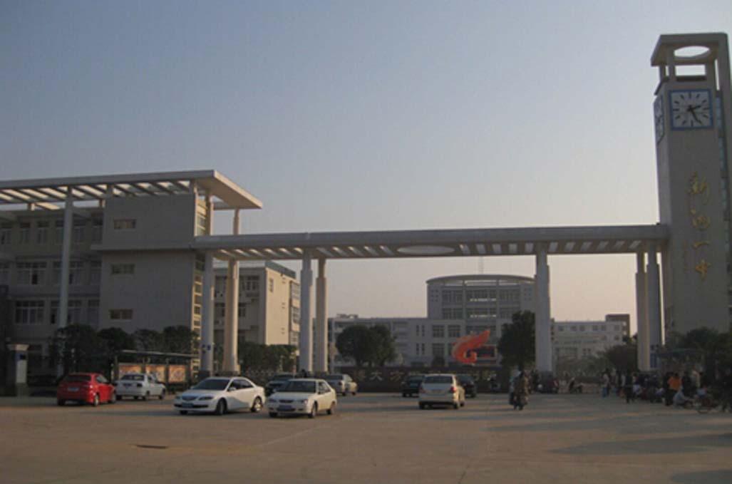 title='武汉博纳学校'